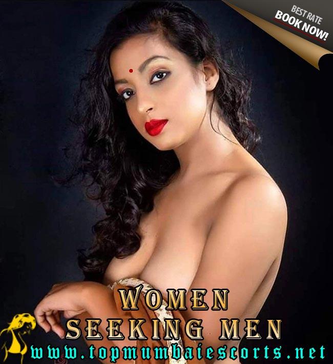 Women Seeking Men in Mumbai